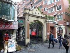 Former Residence of Mao Zedong (Daniel Brennwald) Tags: china shanghai mao residence