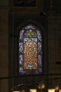 Glass Window Suleymaniye Mosque