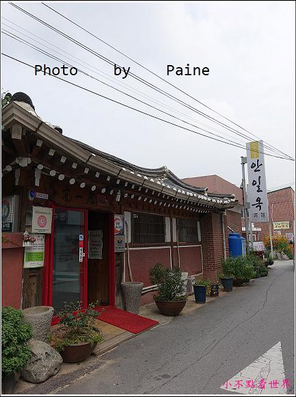 安城安一屋雪濃湯 (2).JPG