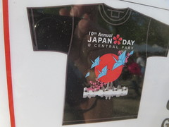 Japan Day graphic in the Bandshell area of Central Park, New York City, Manhattan Island, USA (RYANISLAND) Tags: nyc newyorkcity pink flowers ny newyork flower japan japanese spring centralpark manhattan cherryblossom  sakura cherryblossoms newyorkstate matsuri japaneseculture nys springtime jpop sakuramatsuri  cherryblossomfestival centralparknyc manhattanisland japanday welcomespring japandaycentralpark peakbloom japandaynyc japanday2016