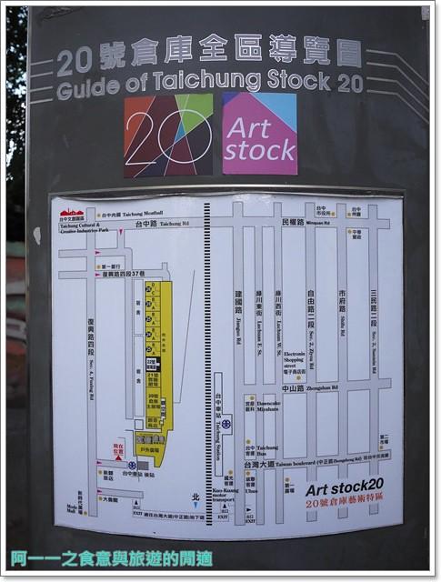 台中火車站東區景點20號倉庫藝術特區外拍image006