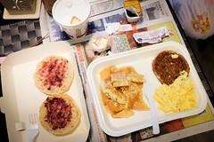 1 January 2015 (Steve Wan^_______________,^) Tags: new home breakfast happy 1 day all jan year away hong kong take mcdonald 2015 x100t