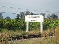 Thailand - Lamphun / Chiang Mai - The boarder (railasia) Tags: sign thailand infra srt 2014 mileagemarker metergauge changwatlamphun