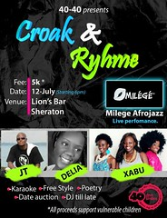 Croak and rhyme poster 2013
