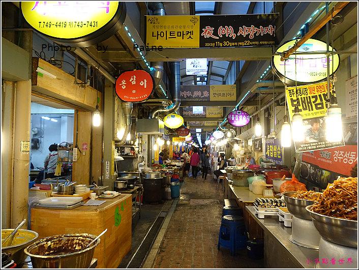 慶州城東市場 (27).JPG