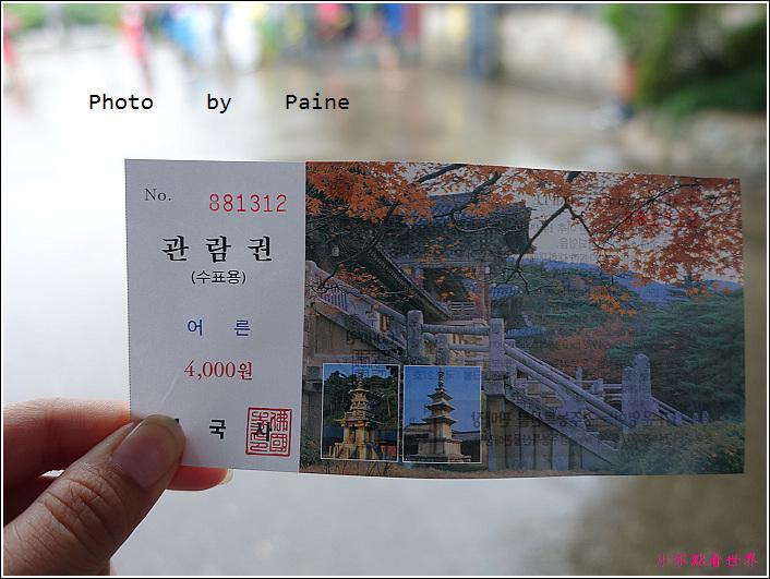 慶州佛國寺 (5).JPG