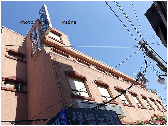 Hotels Lian (2).JPG