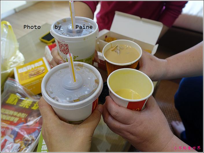 麥當勞歡樂送 (7).JPG