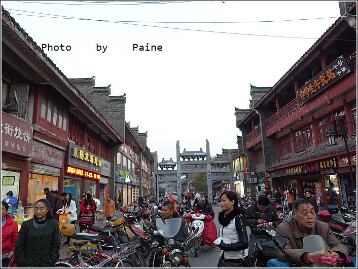 湖北襄陽北街 (9).JPG