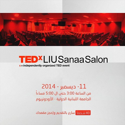 Promotion of the Salon