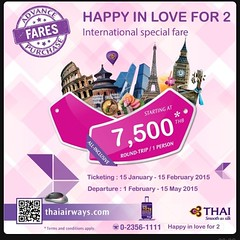 HAPPY IN LOVE FOR 2 International special fare For more information www.thaiairways.com #thaiairways @thaiairways #promotions