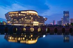 Marriott Hotel of Hanoi (Mark Duke) Tags: longexposure lake night marriott landscape hotel nikon vietnam nikkor hanoi d600