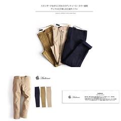 June 18, 2016 at 12:58PM (audience_jp) Tags: fashion japan audience kanagawa jackpot madeinjapan  webshop   ootd