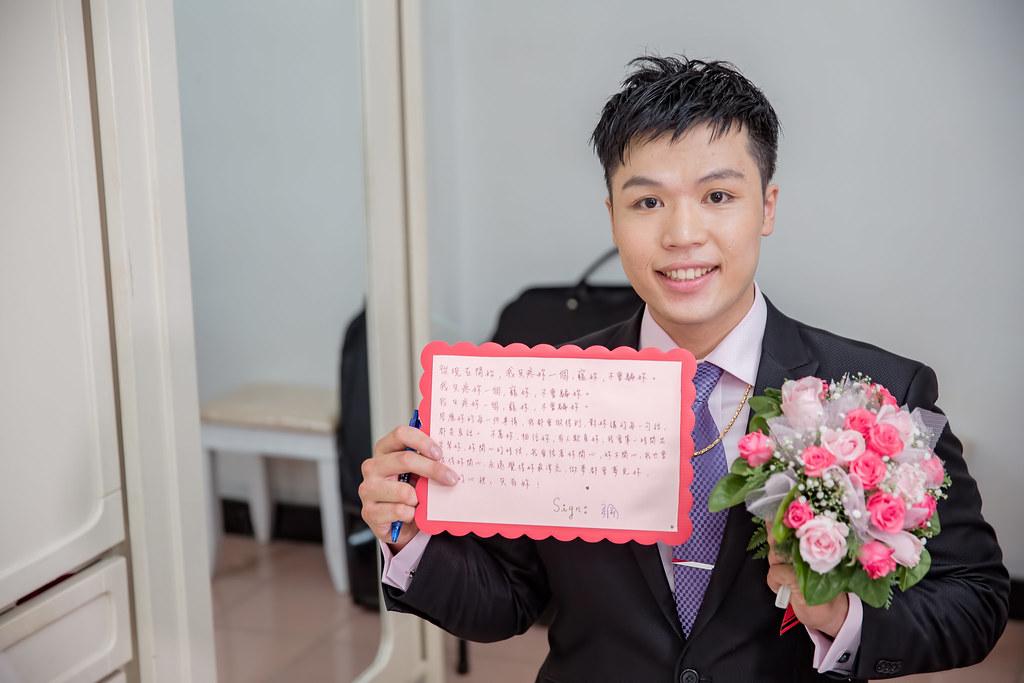 臻愛婚宴會館,台北婚攝,牡丹廳,婚攝,建鋼&玉琪124