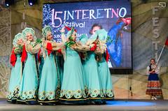Interetno festival 2016 (devke) Tags: interetno festival 2016 folk music dance subotica serbia vojvodina russia iskorka nikond7000 tamron1750f28