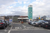 Stillorgan Shopping Centre Was The First In Ireland Ref-100113
