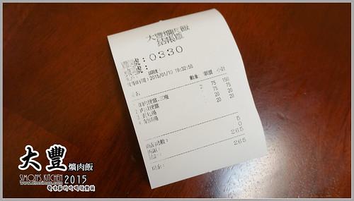 大豐爌肉飯05.jpg