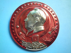 Scientific and technological achievements   (Spring Land ()) Tags: china asia badge mao   zedong