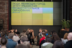 CHANGING THE CITY: WHY URBANISM NEEDS QUALIFICATIONS (Strelka Institute photo) Tags: city changing why discussion needs anastasia aud the alexey smirnova qualifications novikov strelkasummer2016