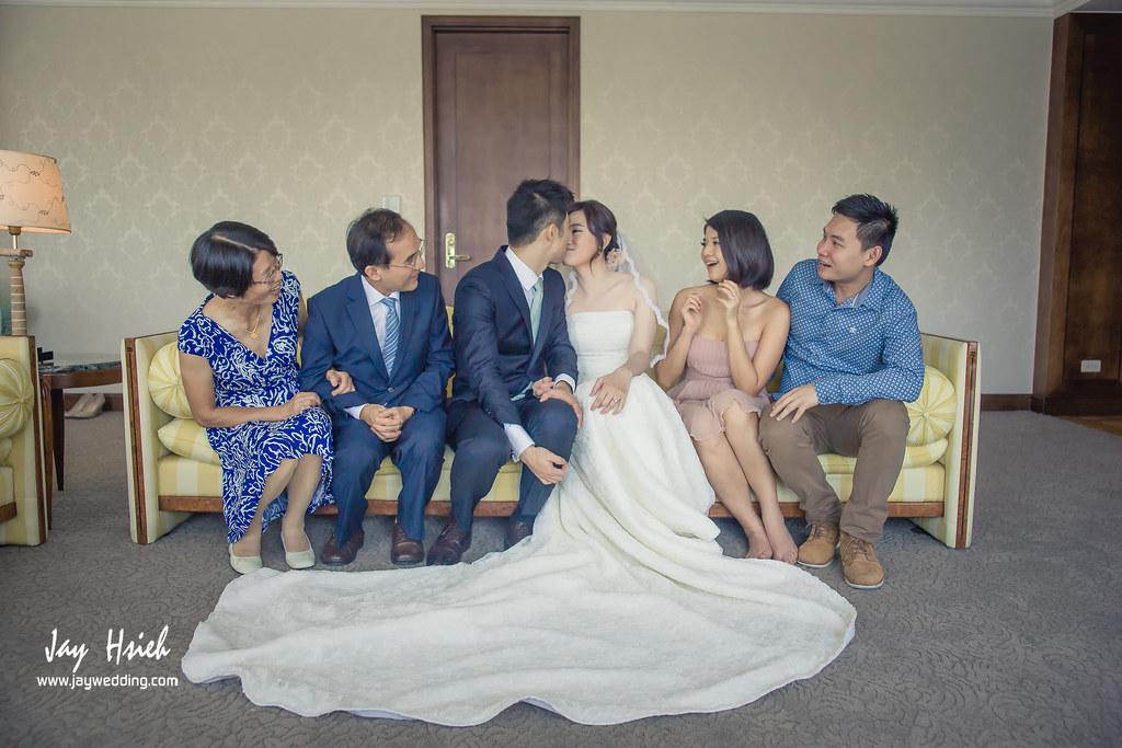 婚攝,楊梅,揚昇,高爾夫球場,揚昇軒,婚禮紀錄,婚攝阿杰,A-JAY,婚攝A-JAY,婚攝揚昇-101