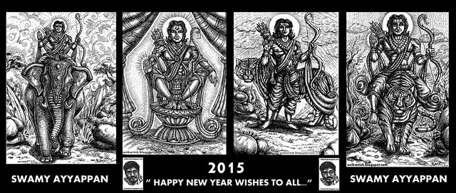 HAPPY NEW YEAR 2015  WISHES TO ALL- Artist Anikartick,Chennai,Tamil Nadu, India