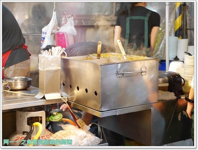寧夏夜市捷運雙連站美食小吃老店滷肉飯鴨蛋芋餅肉羹image009