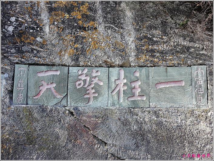 湖北武當山 (24).JPG