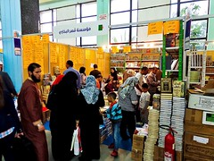 visiteurs au SILA 2014 (habib kaki 2) Tags: international algerie 19 livre sila salou alger معرض قصر الجزائر الكتاب البخاري صالون
