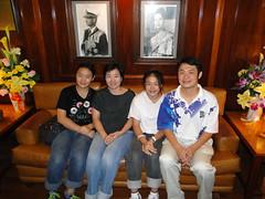 ครอบครัวของฉัน