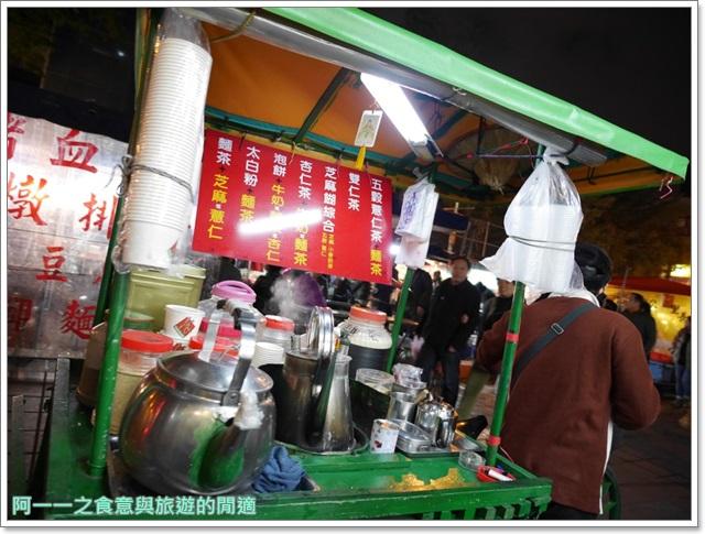 寧夏夜市捷運雙連站美食小吃老店滷肉飯鴨蛋芋餅肉羹image035