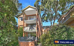 9/2a Surrey Street, Epping NSW