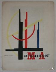 Moholy-Nagy at the Guggenheim (Cthonus) Tags: geotagged artgallery franklloydwright guggenheim 1922 1939 1959 moholynagy solomonrguggenheimmuseum lszlmoholynagy glassarchitecture museumofnonobjectivepainting aktivistafolyirat lszlweisz