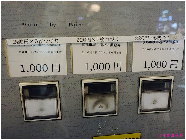 京都交通 (24).JPG