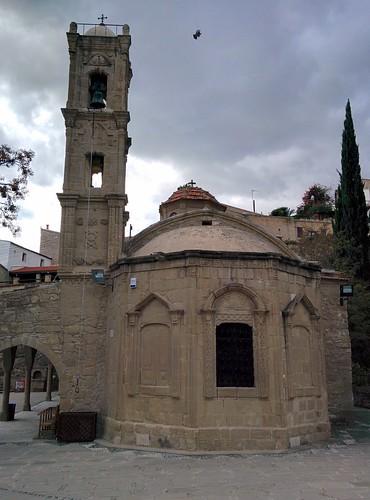 Εκκλησία Αγίων Κωνσταντίνου και Ελένης