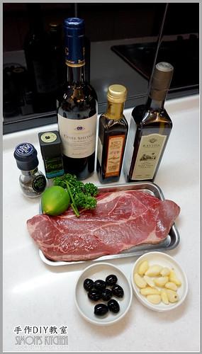 義式紅酒醋牛肉01.jpg