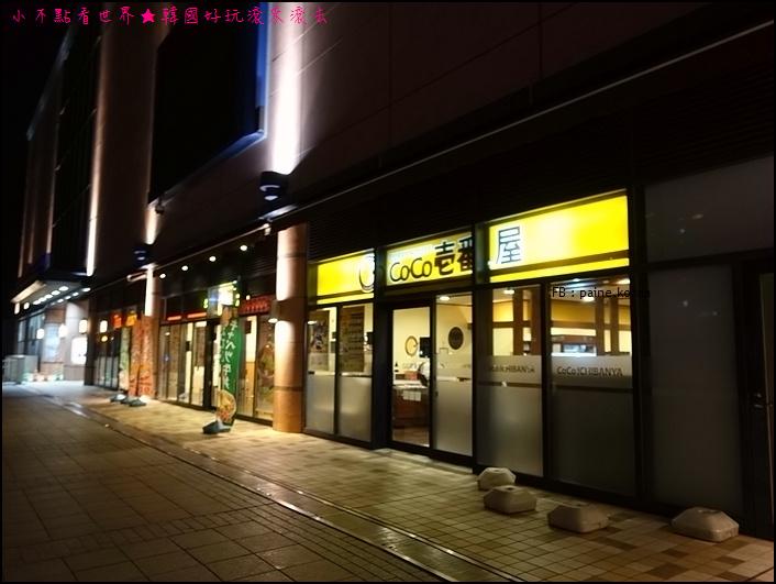 水戶住宿 Daiwa Roynet Hotel (15).JPG