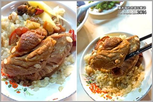 中央市場李海魯肉飯03-1.jpg