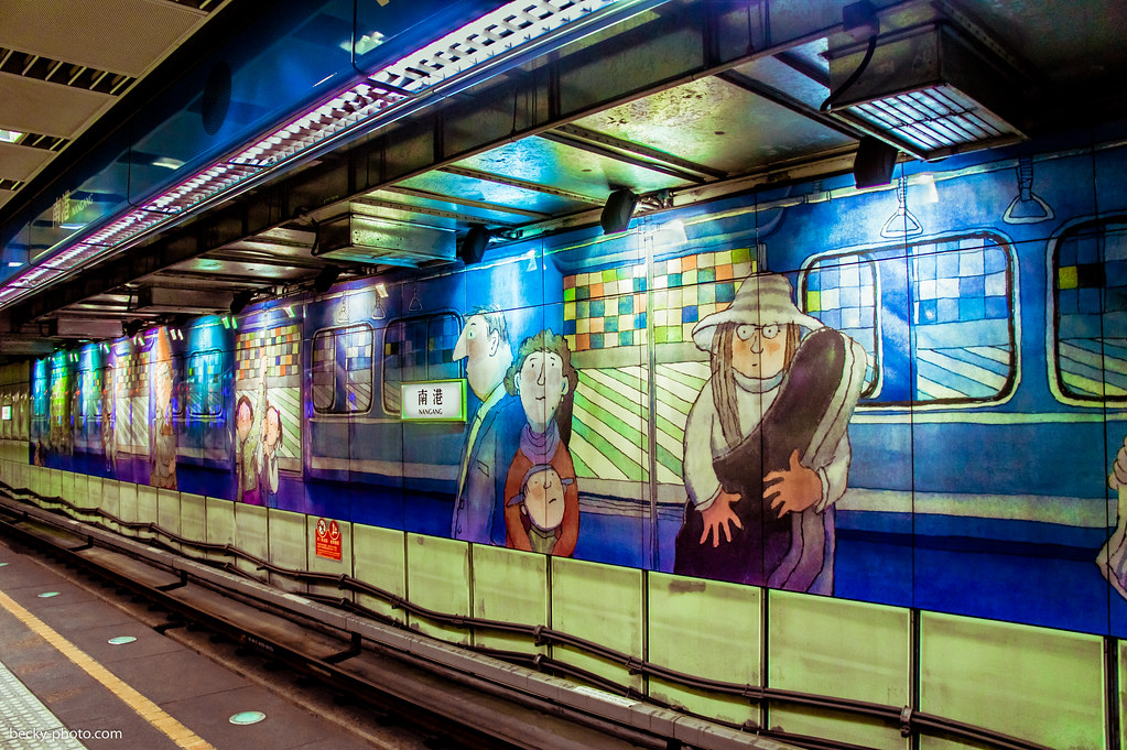 2014.Dec Nangang Station 南港車站