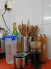 P1030209 (www.ashiula.com) Tags: china leica travel shanghai panasonic 上海 旅行 15mm 中國 共產黨 外灘 萊卡 松下 gx7 國際牌
