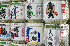 colourful sake (Cary Strachan) Tags:       japan ise outside traditional shrine temple decorative sake text graphic