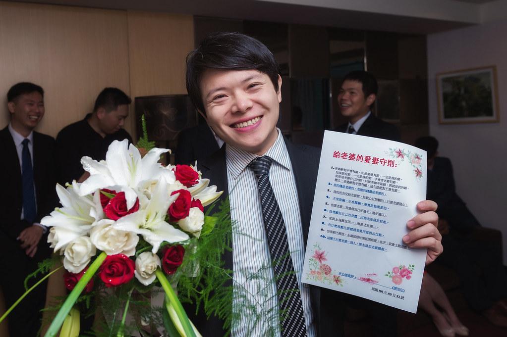 台中兆品酒店-台北婚攝-211