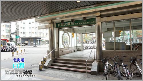 好侍北海道白醬體驗會01.jpg