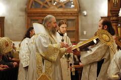 4. Праздник Богоявления в Святогорской Лавре
