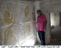 Tomb of Maya and Merritt - cemetery New Kingdom - Saqqara - By Amgad Ellia 05 (Amgad Ellia) Tags: new cemetery by maya tomb kingdom merritt amgad saqqara ellia