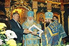 102. Вручение награды С.Г.Луневу 2005 г