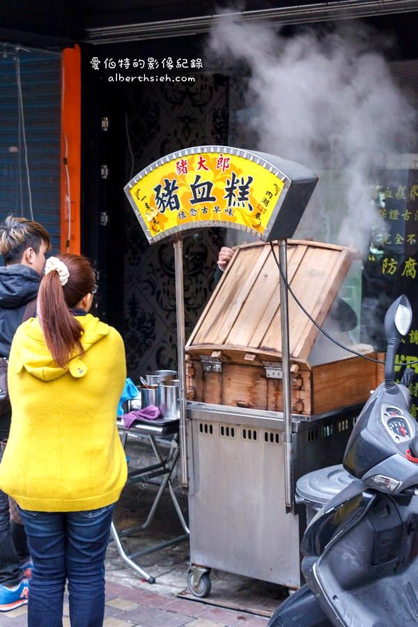 新北市林口.傳統麵店