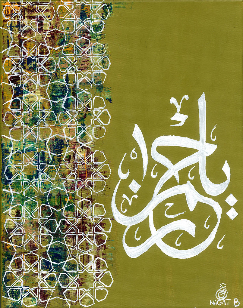 The world 39 s best photos of allah and calligraphy flickr Pinterest calligraphy