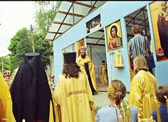 41. Бдение накануне памяти свт. Николая 1998 г