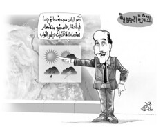 65-Ahram_Tamer-Youssef_11-1-2015 (Tamer Youssef) Tags: world art vintage san francisco village offroad cartoon egypt human rights 25 regional journalist  cartoonist    youssef  tamer 2015              alahram     kaddafi