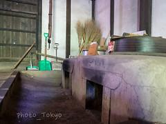 P1120183Lr (photo_tokyo) Tags: japan tokyo jp   furnace tamacenter     tamacentre  tomizawahouse